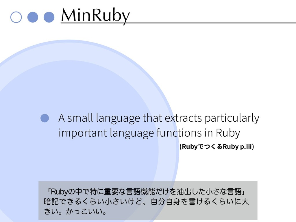 MinRuby A small language that extracts particul...