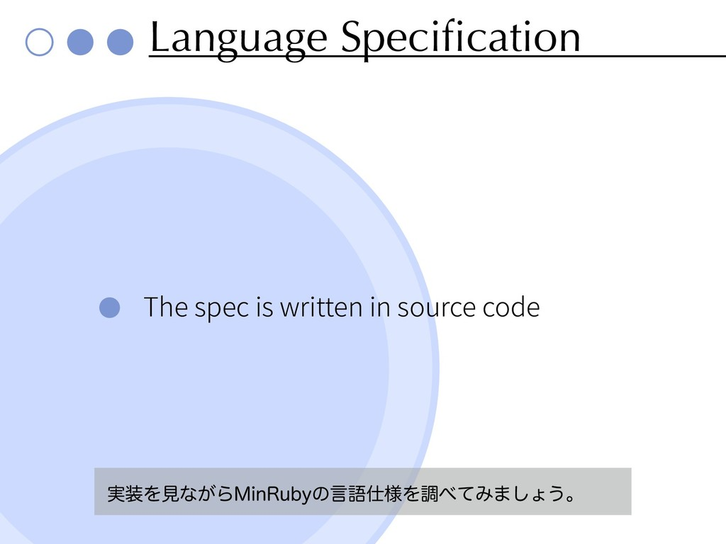 Language Specification The spec is written in s...
