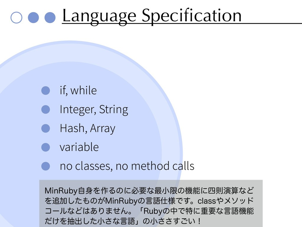 Language Specification if, while Integer, Strin...