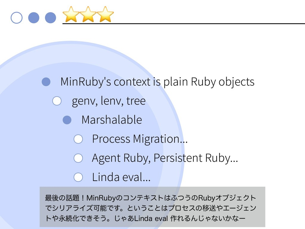 ⭐⭐⭐ MinRuby's context is plain Ruby objects gen...