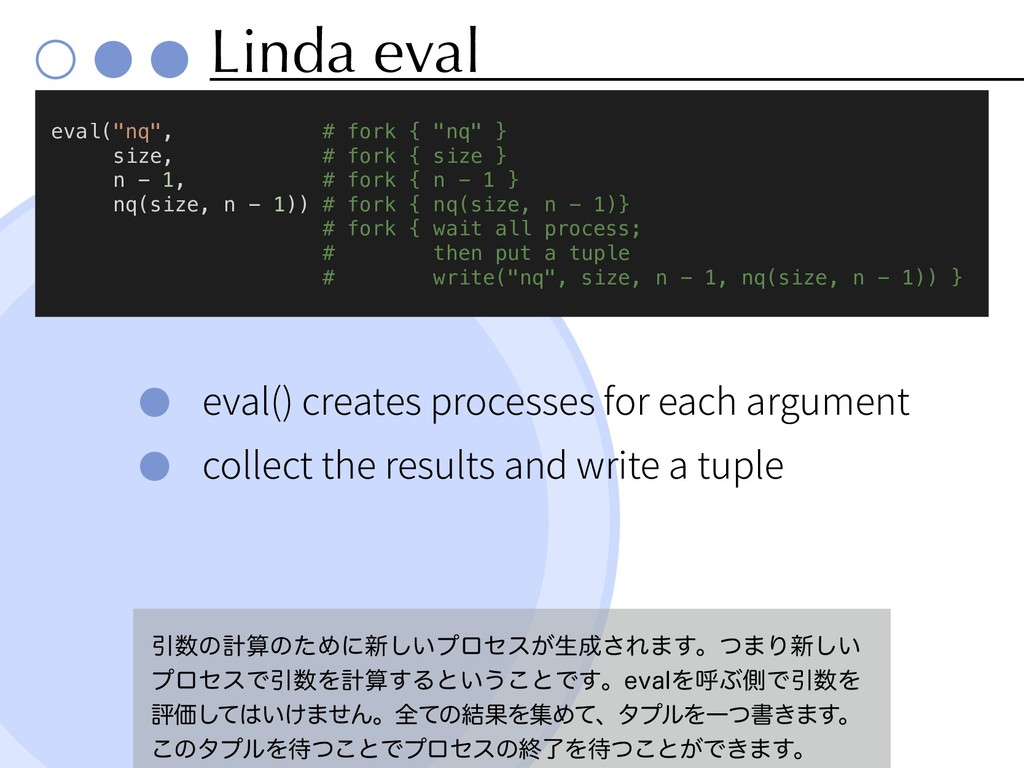 Linda eval eval() creates processes for each ar...