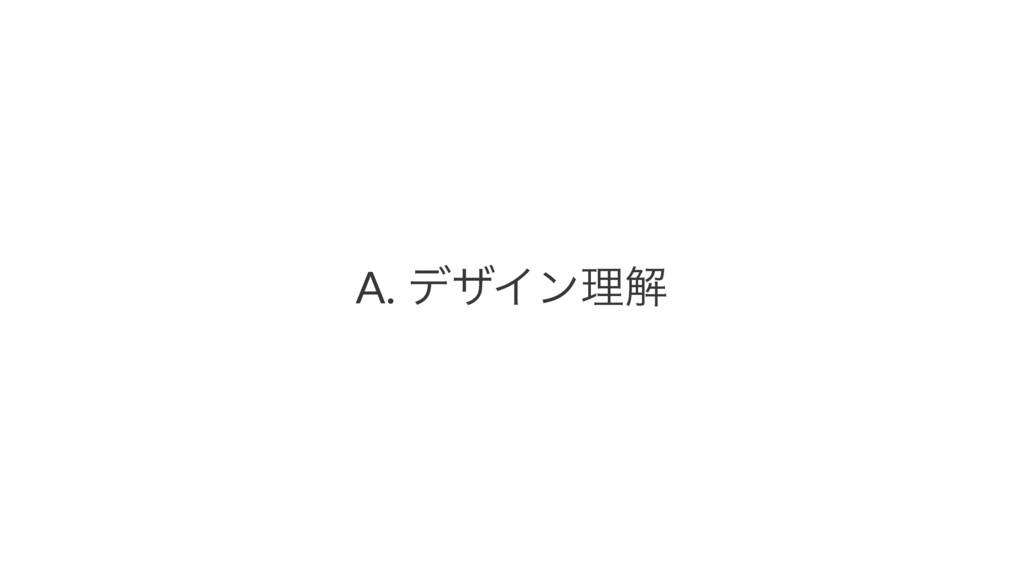 A. σβΠϯཧղ