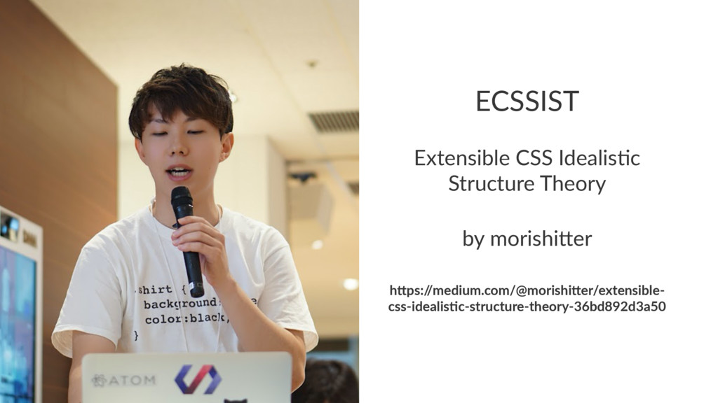 ECSSIST Extensible CSS Idealis0c Structure Theo...