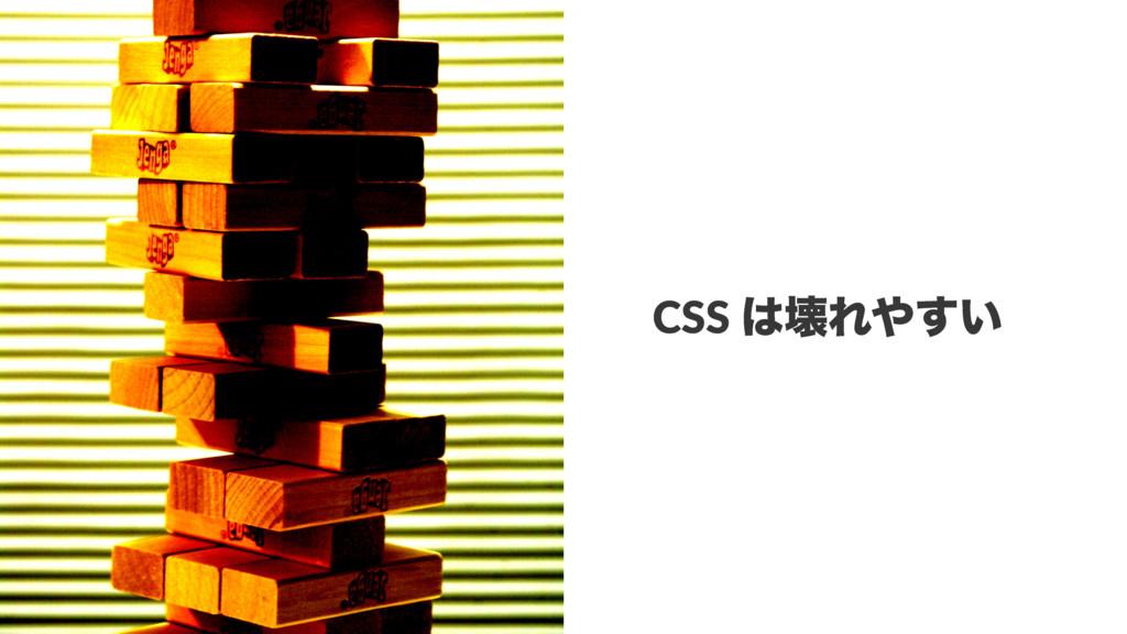 CSS յΕ͍͢