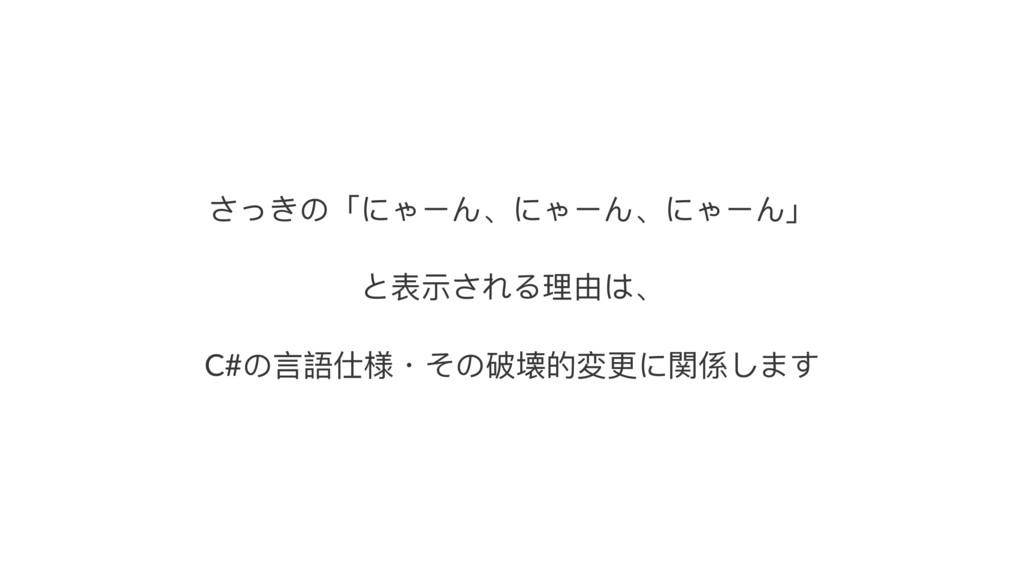 ͫͣ΄̿ΙЄΩ̵ΙЄΩ̵ΙЄῺ ;ᤒᐏͫΡቘኧ΅̵ C#΄承՛䯭独ͳ΄Ꮘ䃪ጱ䄜ๅ...
