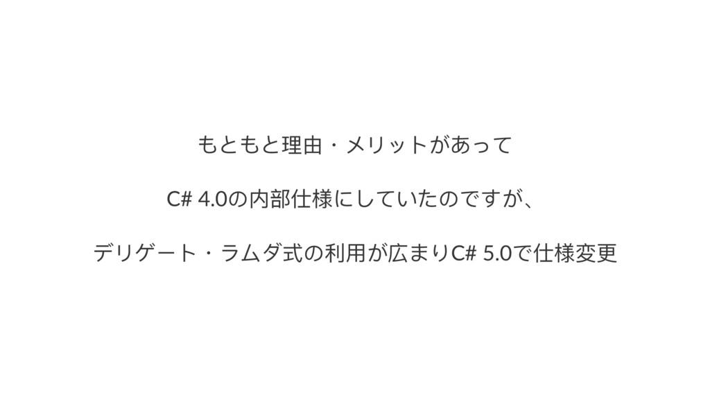 Θ;Θ;ቘኧ独ϮϷϐϕ͘͢ͼ C# 4.0΄ٖ᮱՛䯭ͭͼ͚͵΄ͽ̵ͯ͢ ϔϷοЄϕ独϶ϭύ...