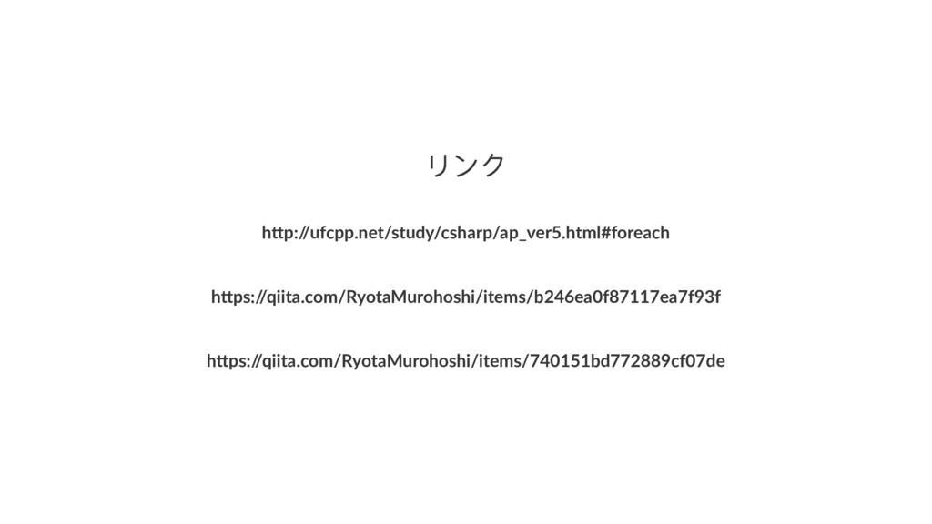 """ϷЀμ h""""p:/ /ufcpp.net/study/csharp/ap_ver5.html#..."""