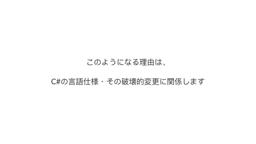 ͩ΄Ξ͜Ρቘኧ΅̵ C#΄承՛䯭独ͳ΄Ꮘ䃪ጱ䄜ๅ樛㭚ͭΔͯ