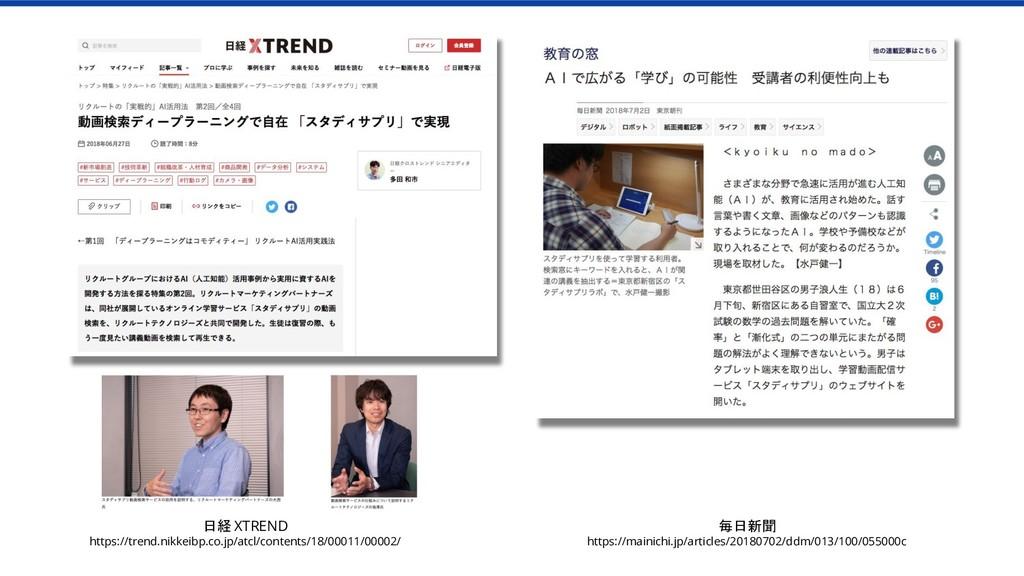 毎日新聞 https://mainichi.jp/articles/20180702/ddm/...