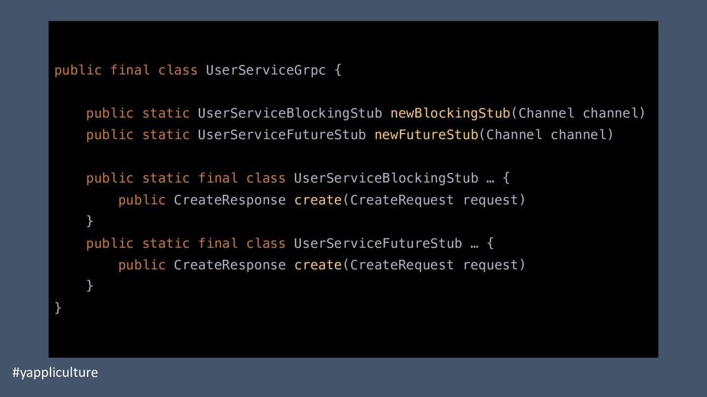 public final class UserServiceGrpc { public sta...