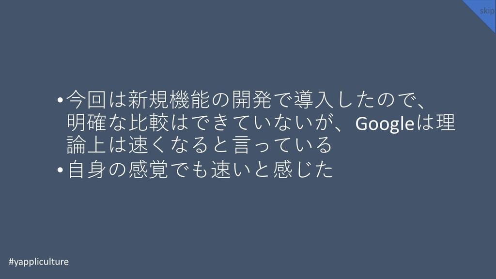 "•#$!"" &% Google' ( ..."