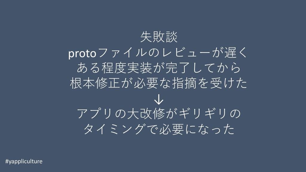 "%1, proto- .0&*""5  #3()24$/..."
