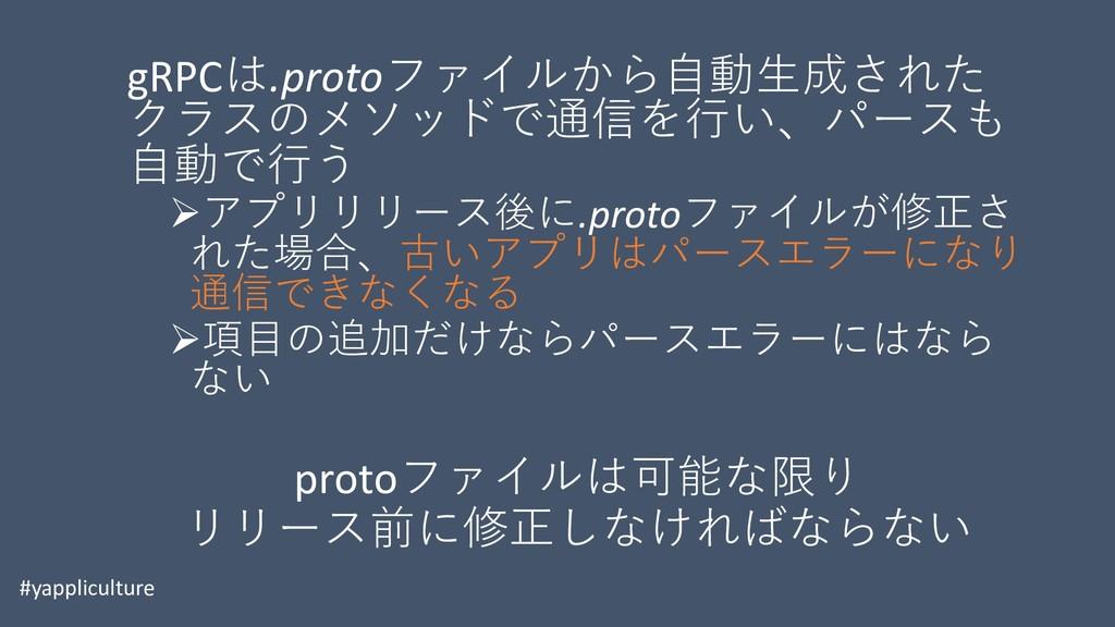 """gRPC.proto$)2<86  '& !"""";5/# 2<..."""