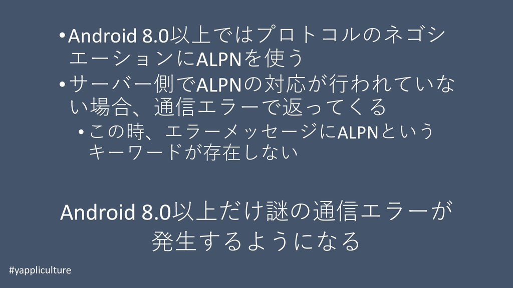 """•Android 8.0.5&+""""*$ (-ALPN3 •%9..."""