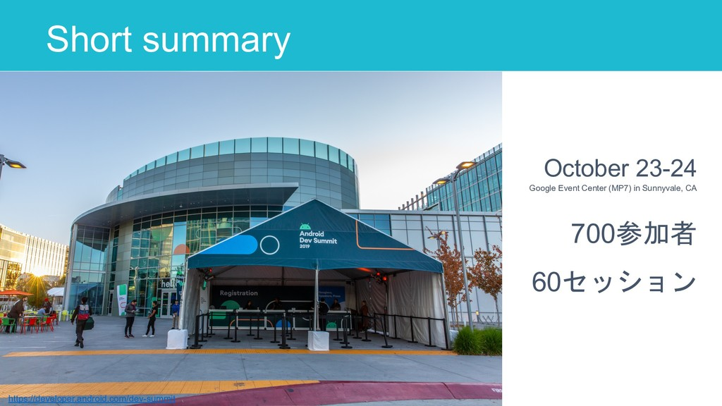 Short summary October 23-24 Google Event Center...