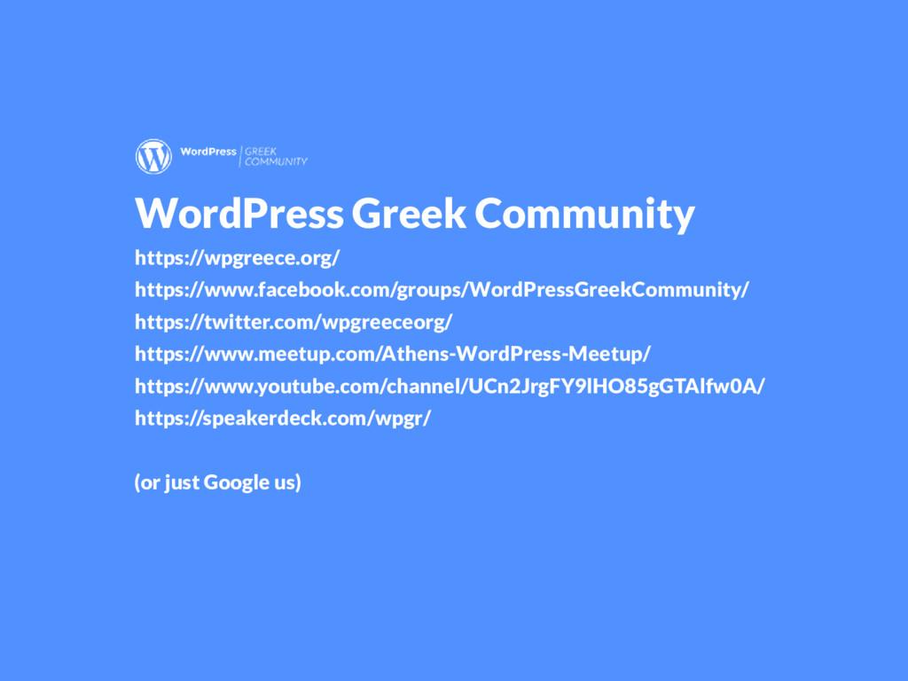 WordPress Greek Community https://wpgreece.org/...