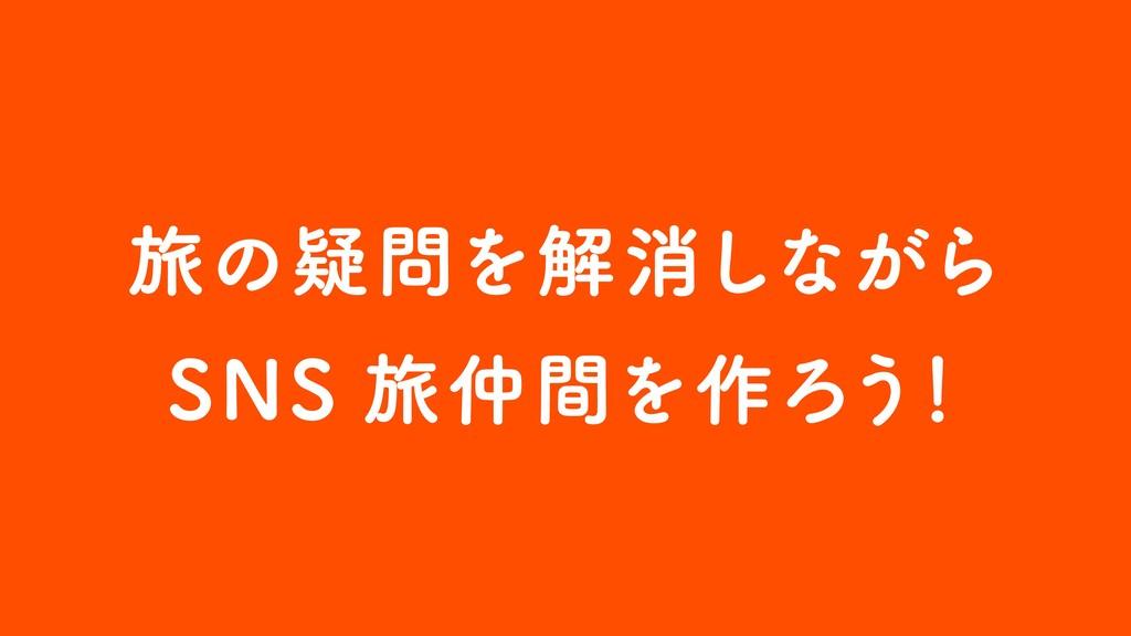 ཱྀͷٙΛղফ͠ͳ͕Β 4/4 ཱྀؒΛ࡞Ζ͏ ʂ
