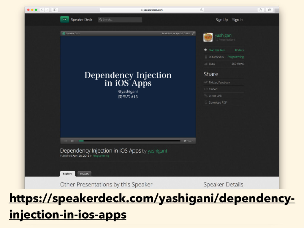https://speakerdeck.com/yashigani/dependency- i...