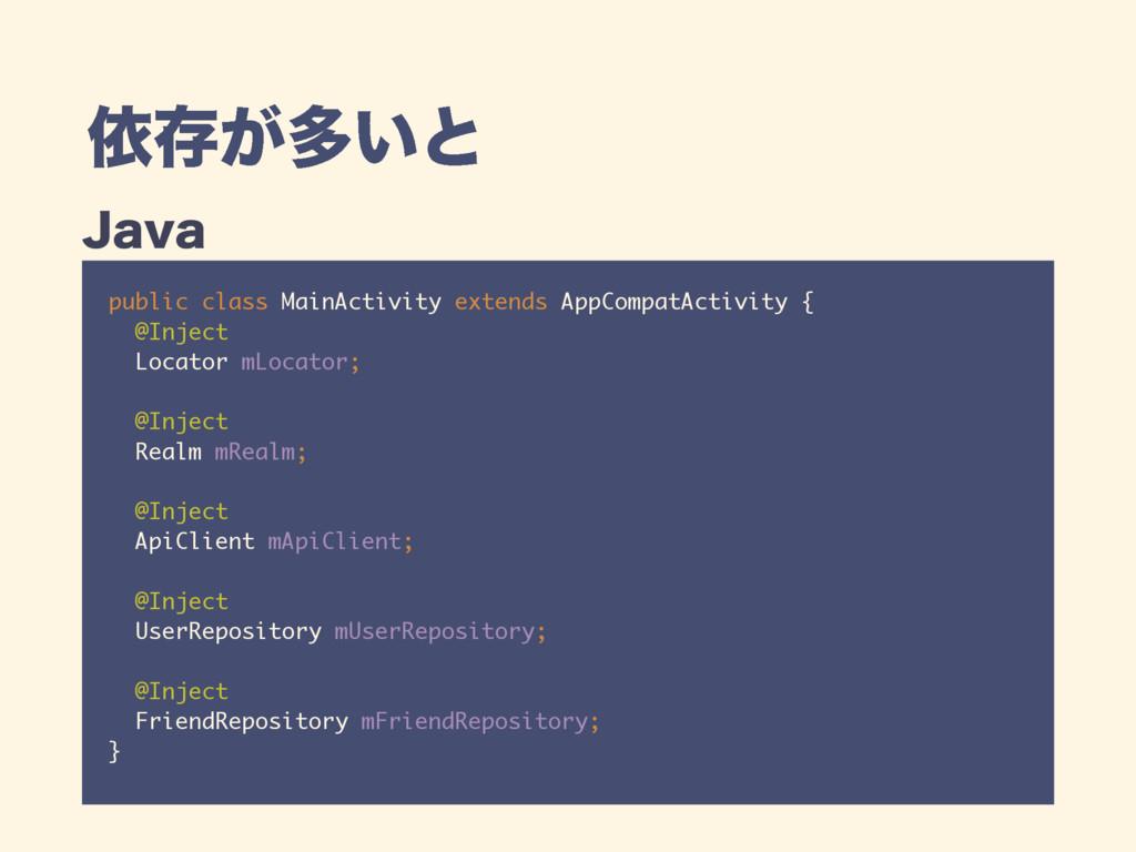 ґଘ͕ଟ͍ͱ public class MainActivity extends AppCom...