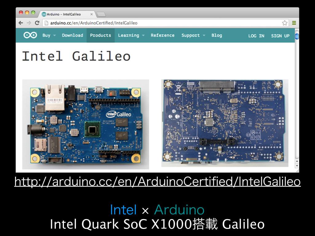 "*OUFMº""SEVJOP Intel Quark SoC X1000ࡌ Galileo..."