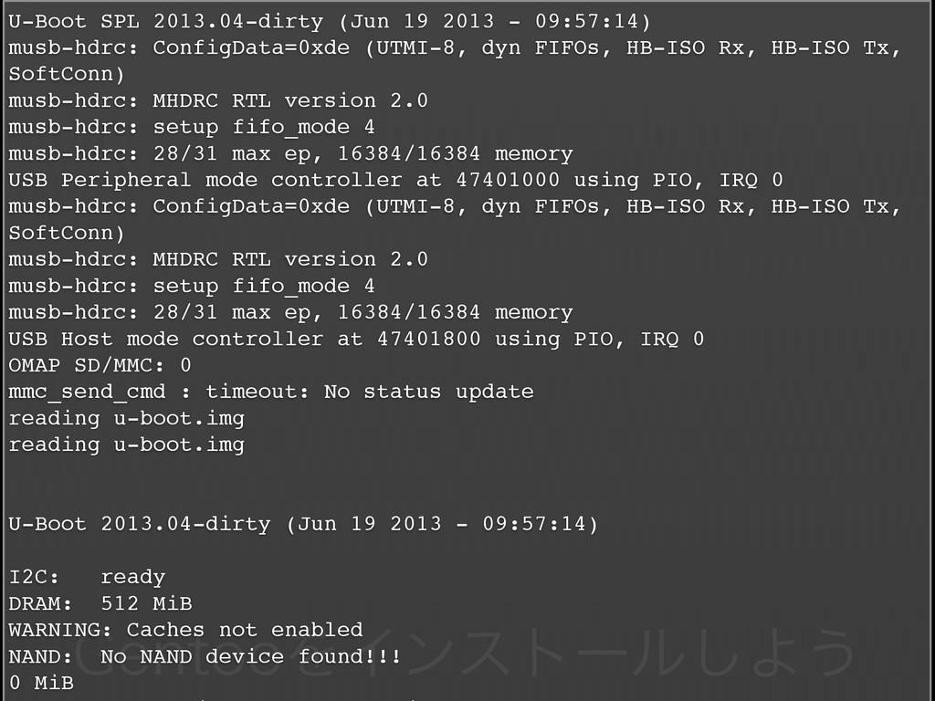 (FOUPPΛΠϯετʔϧ͠Α͏ U-Boot SPL 2013.04-dirty (Jun ...