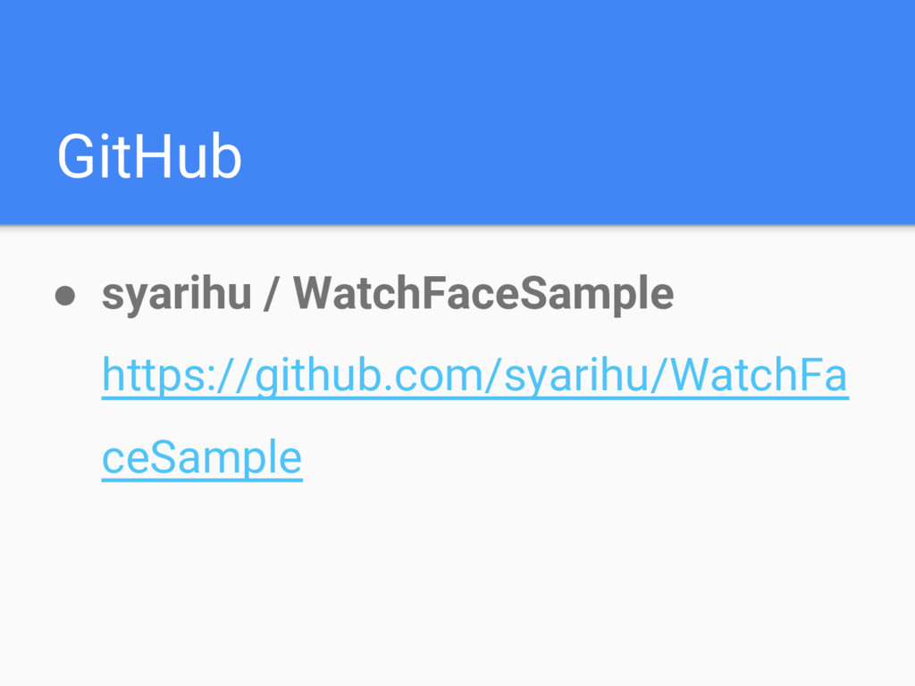 GitHub ● syarihu / WatchFaceSample https://gith...