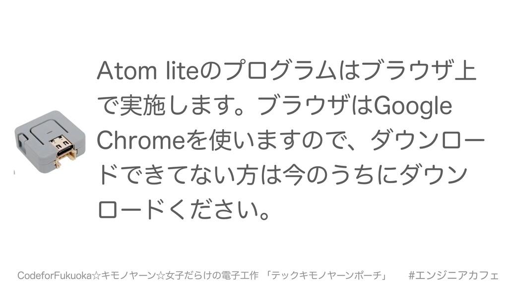 """UPNMJUFͷϓϩάϥϜϒϥβ্ Ͱ࣮ࢪ͠·͢ɻϒϥβ(PPHMF $ISPN..."