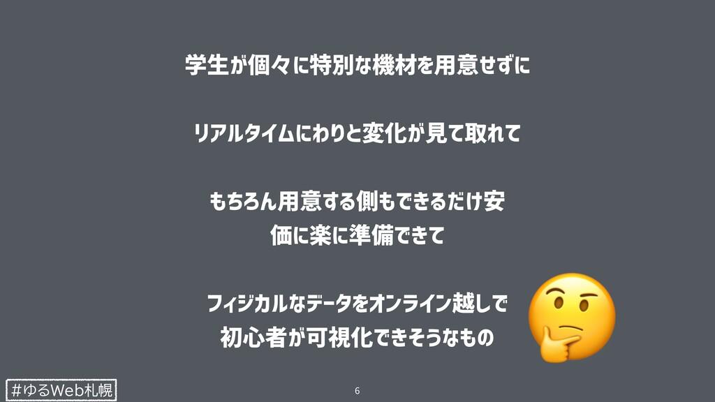 "#ゆるWeb札幌 tuavw$xy'z{1#|}~$; •€•,Yn$'ƒ""…†a‡Nˆ‰N;..."