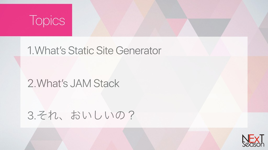 Topics 1.What's Static Site Generator 2.What's ...