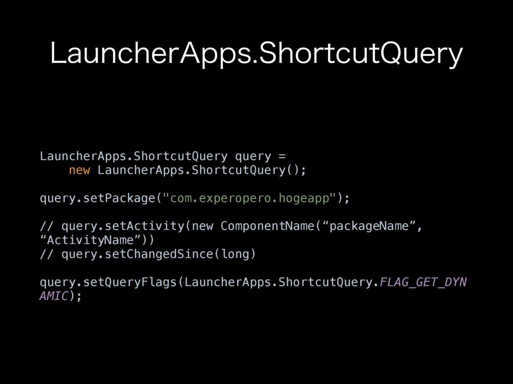 """-BVODIFS""""QQT4IPSUDVU2VFSZ LauncherApps.Shortcu..."""