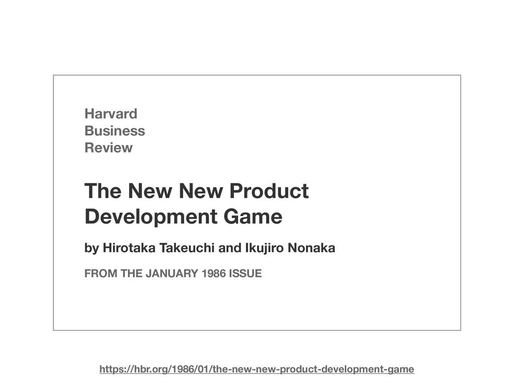 The New New Product Development Game Harvard Bu...